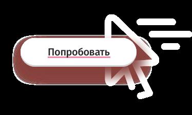 Реклама в яндексе директ без сайта
